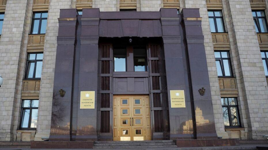 В Воронеже здание облправительства оцепили из-за сообщения о бомбе