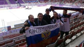 Воронежцы в Сочи: флаг СССР и очередь за паспортом болельщика