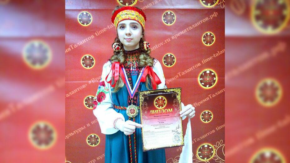 Подгоренская вокалистка стала лауреатом международного конкурса «Время талантов»