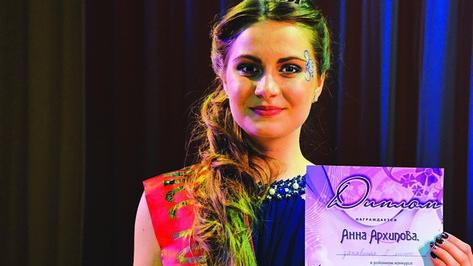 В Россоши подвели итоги конкурса красоты «Мисс россошаночка»