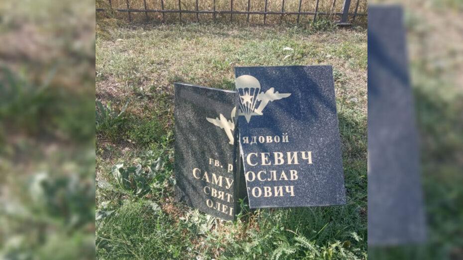 В Воронеже вандалы сломали посвященные погибшим десантникам мраморные таблички