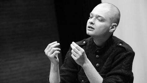 Воронежский Камерный театр пообещал зрителям спектакль по японским  новеллам