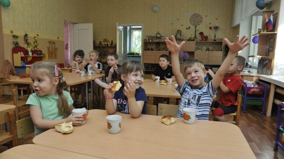 Дошкольников Калачеевского района обделили питанием детские сады