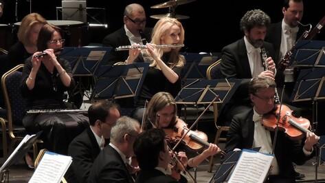 Венский филармонический «Штраус-оркестр» выступил в Воронеже под телефонную какофонию