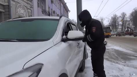 Вице-мэра Воронежа оштрафовали за парковку на тротуаре