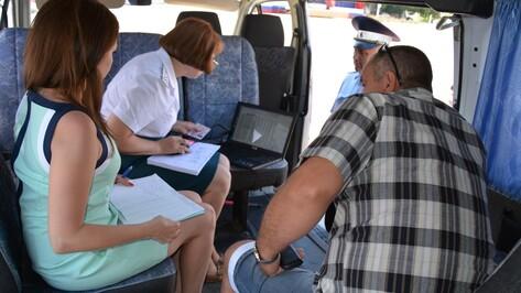 Россошанских водителей проверили на наличие долгов