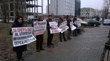 Воронежцы потребовали честного расследования дела о ДТП начальника районного ГИБДД