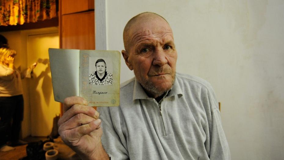 «За работу давали водку и чай». Как воронежец прожил 16 лет без денег в Дагестане