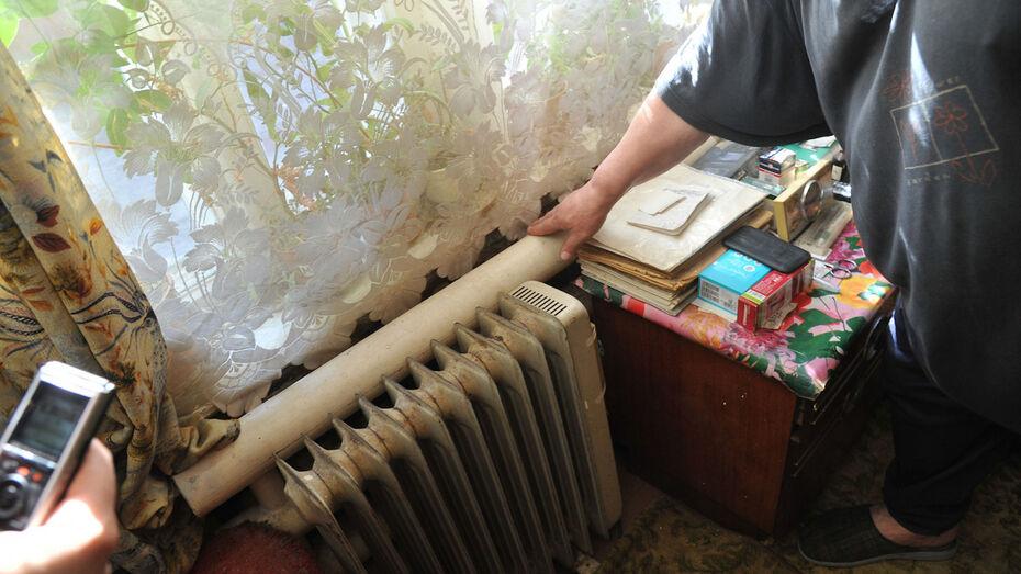 Тепло начнет поступать в жилые дома Воронежа с 15 октября