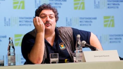 Дмитрий Быков: «Чем больше на Платоновфесте авангарда – тем лучше»