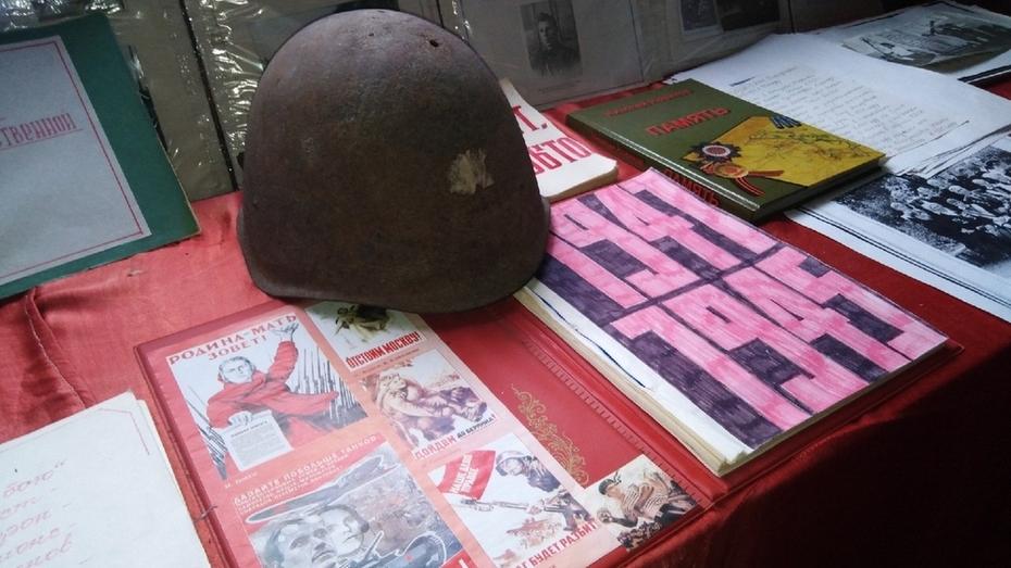 Верхнемамонским школьникам предложили рассказать о героях ВОВ и тружениках тыла