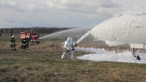 Воронежские спасатели «потушили» упавший самолет