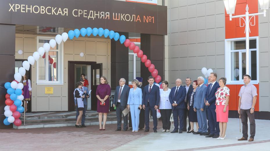 В Воронежской области в День знаний открылись 4 новые школы