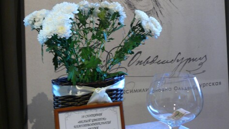 Во дворце Ольденбургских прошла благотворительная акция «Белый цветок»