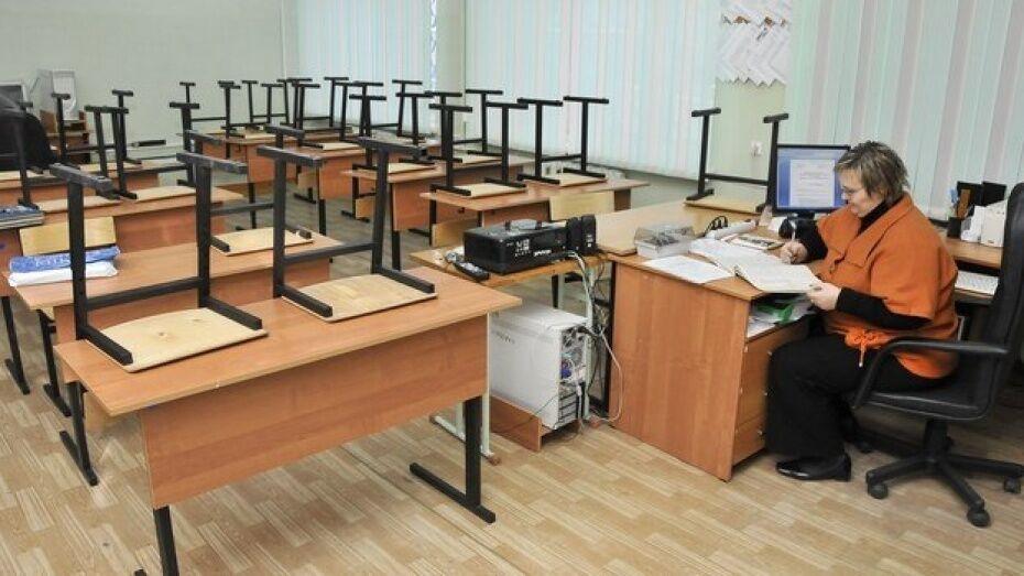 Карантин в школах Воронежа продлили до 14 февраля