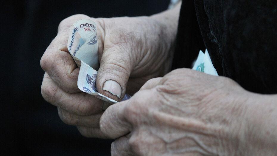Воронежское отделение ПФР озвучило график доставки пенсий в мае