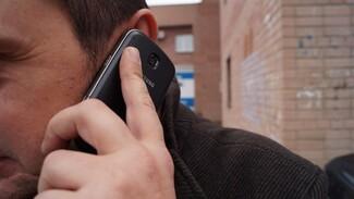 Россошанец попал на кредит в 120 тыс рублей после звонка «сотрудника безопасности банка»