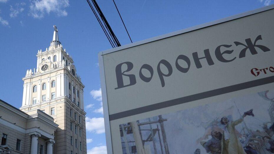 В Воронеже в соответствие с дизайн-регламентом к февралю 2016 года приведут еще 20 улиц