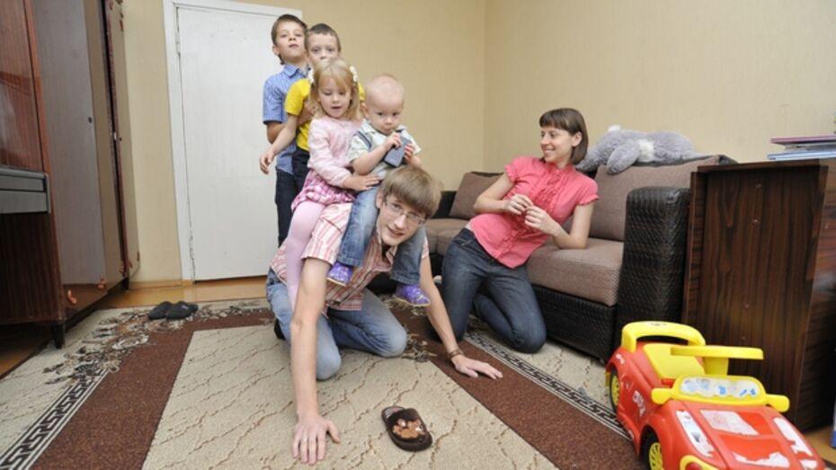 Третий и последующий ребенок принесет в семью более 5600 рублей в месяц