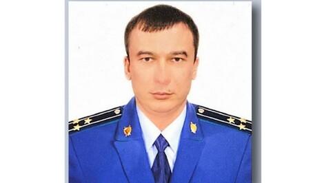 Прокурора из Крыма перевели в Воронежскую область