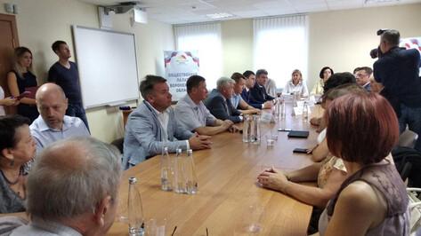 В Воронеже подписали соглашение «За честные выборы»