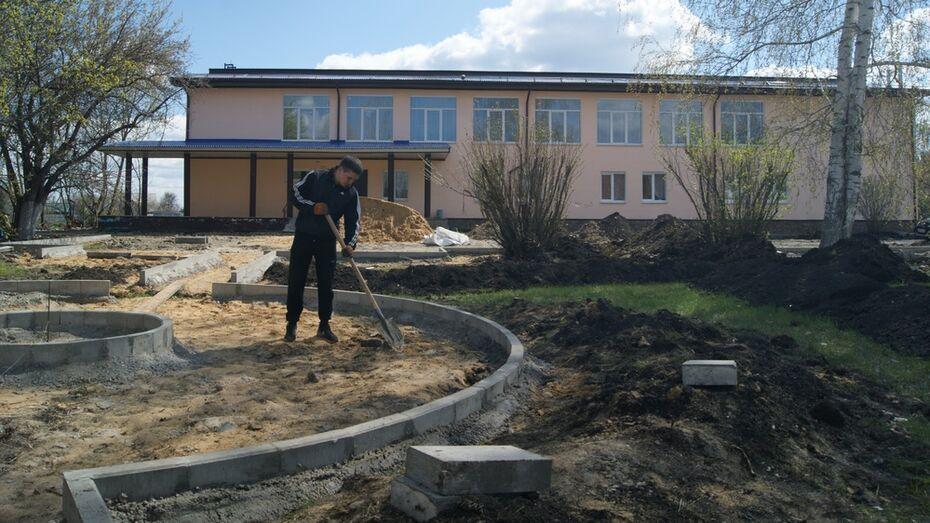 Территорию возле Дома культуры воробьевского села Лещаное благоустроят