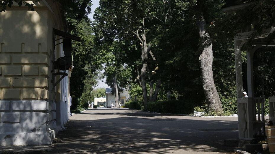 Санаторий «Воронеж» в Ставропольском крае продали за 356 млн рублей