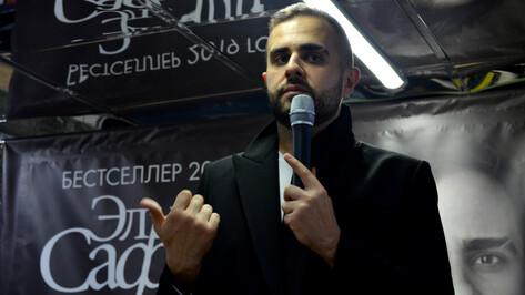 Эльчин Сафарли в Воронеже: «Буду всегда писать на русском»