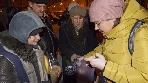 Воронежцы устроили для бездомных предновогодний ужин