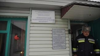 Все интернаты Воронежской области проверят до 16 декабря