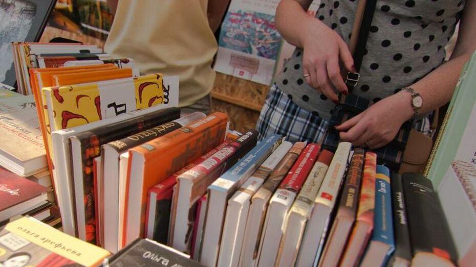 В Воронежской области объявили конкурс для молодых литераторов