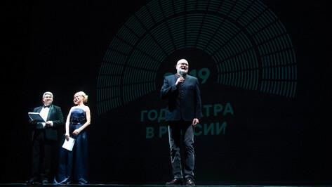 «Наконец-то мы знаем, что нужны». Воронежские деятели культуры подвели итоги Года театра