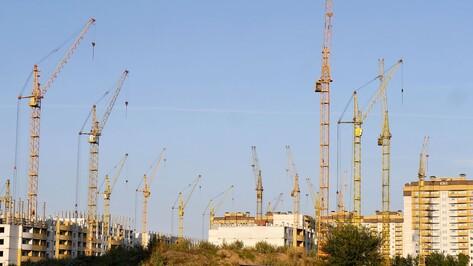 Изменить вектор. Эксперты обсудили проблемы воронежского жилищного строительства