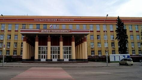 Воронежский госуниверситет попал в мировой рейтинг вузов британского журнала