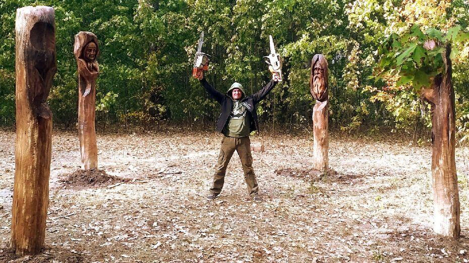 Резчик бензопилой дополнил фигурами предков Большую воронежскую экотропу