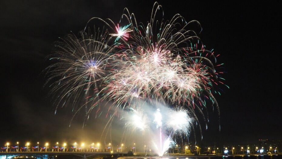 В Воронеже на День города выступят «Земляне» и «Город 312»