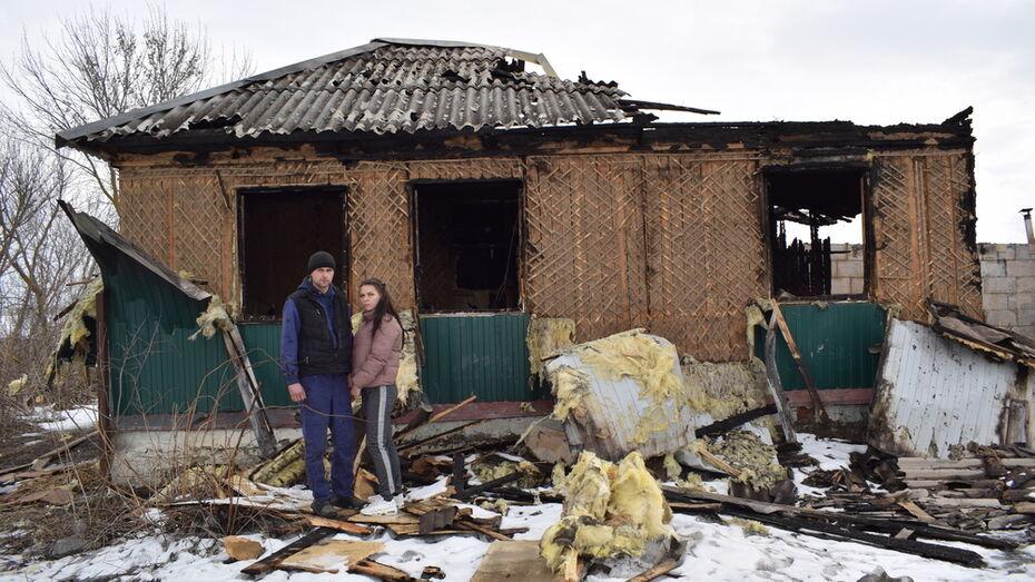 Семья из борисоглебского села Богана попросила помощи после пожара