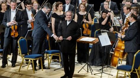 Оркестр Мариинского театра дал концерт в Воронеже
