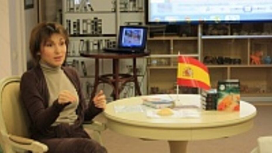 Алена Даль рассказала воронежцам о настоящей Испании