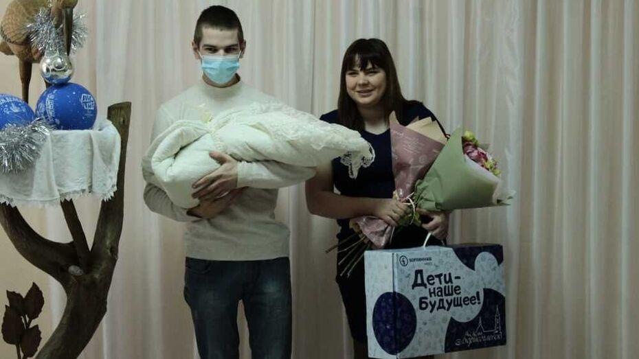 В Борисоглебске родителям первого в 2021 году новорожденного вручили подарок