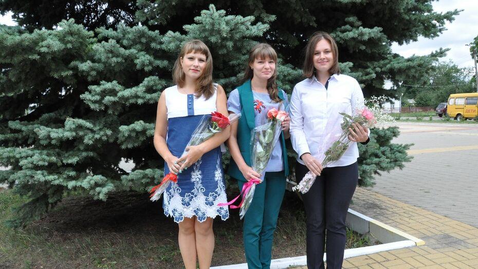 В эртильские школы пришли работать трое молодых педагогов