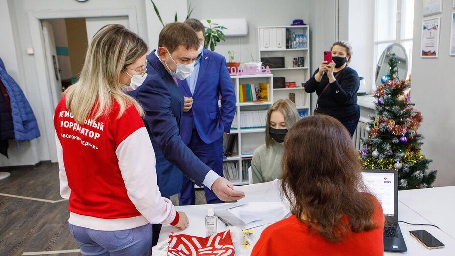 Спикер Воронежской облдумы встретился с активистами волонтерского центра