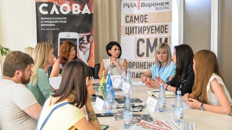 Круглый стол РИА «Воронеж». Как купить путевку и не испортить отпуск