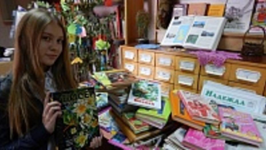 Репьевцы пополнили фонды районной библиотеки книгами и уникальными документами