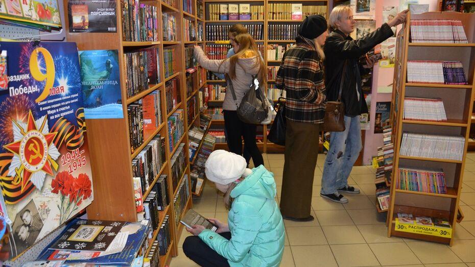 В Поворино «Библионочь-2016» провели в книжном магазине