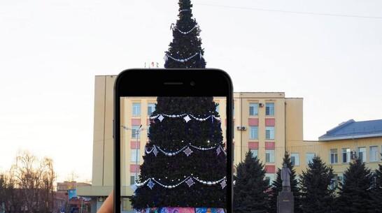 Лискинцев с Новым годом поздравит оцифрованный Дед Мороз