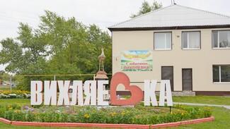 Поворинская Вихляевка победила в этапе областного конкурса «Самое красивое село»
