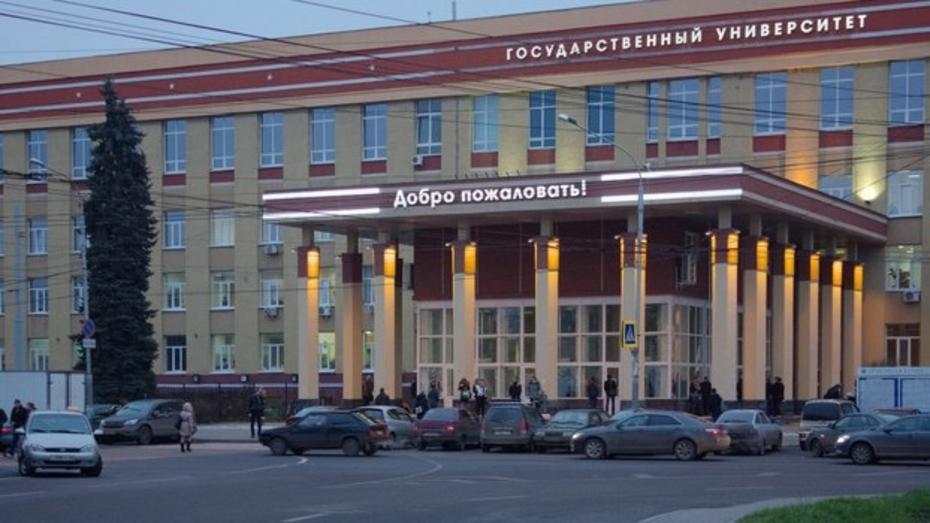 Ректор ВГУ надеется, что к концу года выпускники пожертвуют на развитие вуза не менее 50 млн рублей
