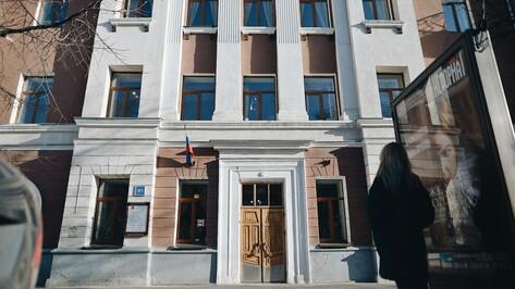 Фасад здания музыкального колледжа имени Ростроповичей отреставрируют в Воронеже