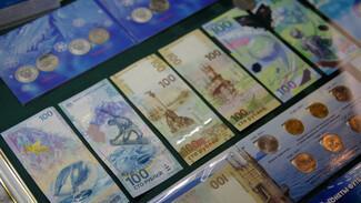 Тест РИА «Воронеж». Что вы знаете о банковской истории города?